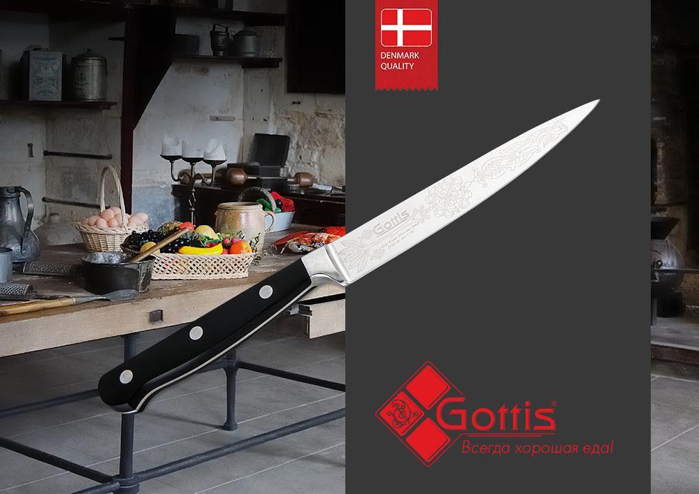 Нож кухонный Gottis 15566313 от best-kitchen.ru