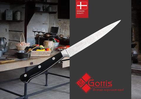 Нож кухонный стальной универсальный Gottis (арт.184)