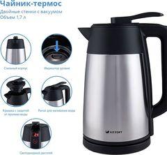 Чайник 1,7л Kitfort КТ-620-2