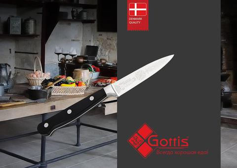 Нож кухонный стальной овощной Gottis (арт.185)