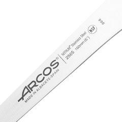 Нож кухонный стальной обвалочный гибкий 16 см ARCOS Clasica арт. 2565
