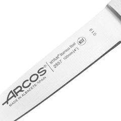 Нож кухонный стальной овощной 10 см ARCOS Clasica арт. 2557