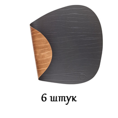 Комплект из 6 подстановочных салфеток 37x44 см LindDNA Buffalo black/nature 982191