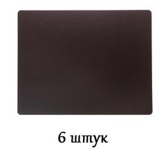Комплект из 6 подстановочных салфеток 35x45 см LindDNA Bull brown 98405