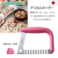 Нож кухонный для фигурной нарезки SUNCRAFT WW-107