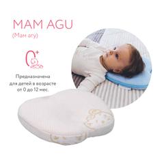 Подушка для новорожденных 24х23х3 ASKONA Mam Agu