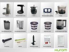 Шнековая соковыжималка 4-го поколения Hurom Premium H-AI-RBE20