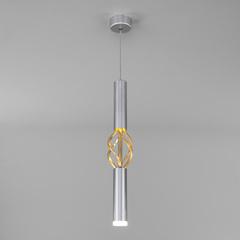 Подвесной светодиодный светильник Eurosvet Lance 50191/1 LED матовое серебро/матовое золото