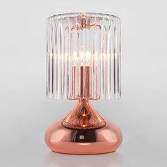Настольная лампа со стеклянным абажуром Eurosvet Bulbo 01068/1 розовое золото
