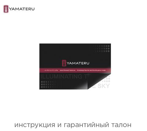 Набор посуды 6 предметов Yamateru Monogatari 4991103