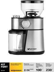 Кофемолка Kitfort КТ-717