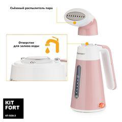 Отпариватель Kitfort KT-928-2