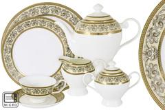 Чайный сервиз Anna Lafarg Emily Престиж 40 предметов 55073