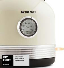 Чайник 1,7л Kitfort КТ-634-3