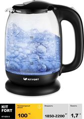 Чайник 1,7л Kitfort КТ-625-5