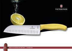 Нож Victorinox сантоку 17 см рифленое, желтый, в картонном блистере 6.8526.17L8B