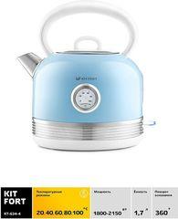 Чайник 1,7л Kitfort КТ-634-4