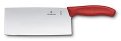 Топорик Victorinox 18 см, красный (подарочная коробка) 6.8561.18G