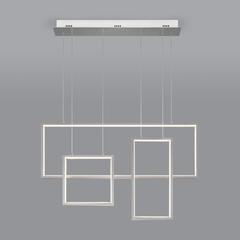 Подвесной светодиодный светильник с пультом управления Eurosvet Direct 90178/3 сатин-никель