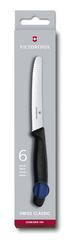 Набор Victorinox SwissClassic кухонный, 6 предметов 6.7832.6
