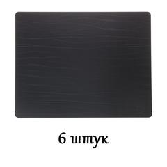 Комплект из 6 подстановочных салфеток 35x45 см LindDNA Buffalo black 98893