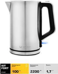 Чайник 1,7л Kitfort КТ-637