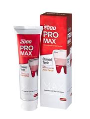 Зубная паста Dental Clinic 2080 МАКСИМАЛЬНАЯ ЗАЩИТА 125г 898406