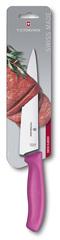 Нож Victorinox разделочный 19 см, розовый, в картонном блистере 6.8006.19L5B