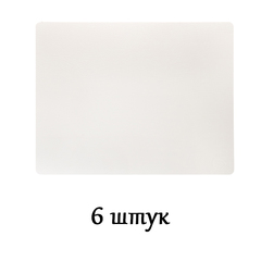 Комплект из 6 подстановочных салфеток 35x45 см LindDNA Bull white 98403