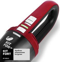 Ручной пылесос Kitfort КТ-529-2