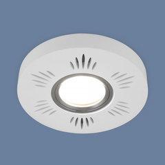 2242 MR16 WH белый 2242 MR16 Elektrostandard