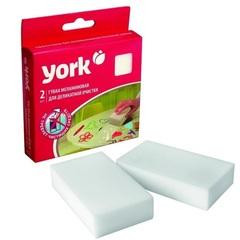 Набор из 2 меламиновых губок для деликатной очистки York 013300