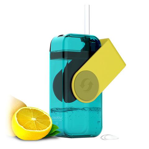 Мини-бокс для сока Asobu Juicy box (0,29 литра) желтый