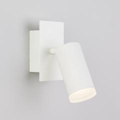 Настенный светодиодный светильник с поворотным плафоном Eurosvet Holly 20067/1 LED белый