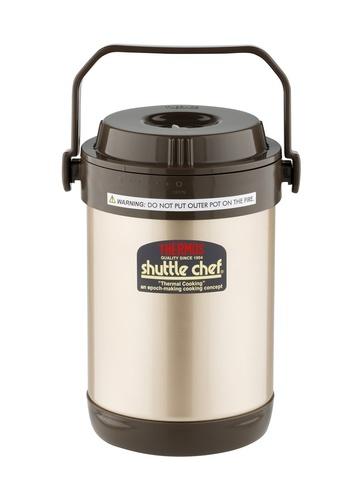 Термокастрюля Thermos RPF-20 (1,5 литра) 923677