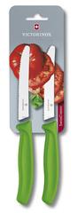 Набор Victorinox кухонный, 2 предмета волнистое, зеленый 6.7836.L114B