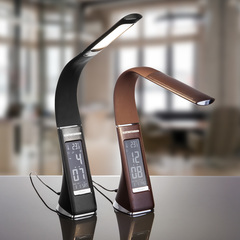 Настольный светодиодный светильник Elara коричневый TL90220 Elektrostandard
