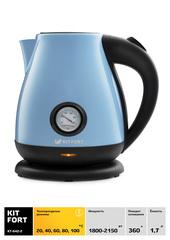 Чайник 1,7л Kitfort КТ-642-2