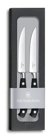 Набор Victorinox кухонный, 2 предмета волнистое, черный (подарочная упаковка) MV-7.7242.2W