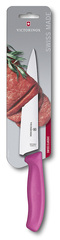 Нож Victorinox разделочный 19 см, оранжевый, в картонном блистере 6.8006.19L9B