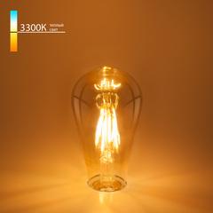 Светодиодная лампа Classic FD 6W 3300K E27 Elektrostandard