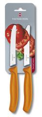 Набор Victorinox кухонный, 2 предмета волнистое, оранжевый 6.7836.L119B