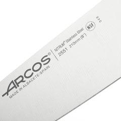 Нож кухонный стальной Шеф 21 см ARCOS Clasica арт. 2551