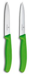 Набор Victorinox кухонный, 2 предмета прямое и волнистое, зеленый* 6.7796.L4B