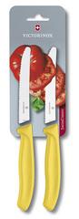 Набор Victorinox кухонный, 2 предмета волнистое, желтый 6.7836.L118B
