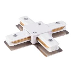 Коннектор X-образный для однофазного шинопровода белый TRC-1-1-X-WH Elektrostandard