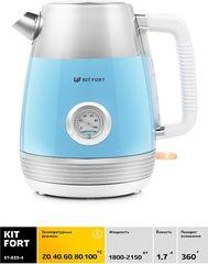 Чайник 1,7л Kitfort КТ-633-4