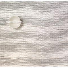 Салфетка подстановочная, жаккардовое плетение, винил, (36х48) Silver (100124-011) CHILEWICH Lattice арт. 0117-LATT-SILV