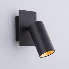 Настенный светодиодный светильник с поворотным плафоном Eurosvet Fleur 20066/1 LED черный/золото