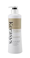 Кондиционер для волос Kerasys Оздоравливающий 600мл 849699